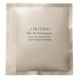 Shiseido Bio Performance Super Exfoliating Discs 8 Discs