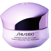 Shiseido Intensive Anti Dark Circles Eye Cream 15ml