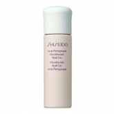 Shiseido Anti Perspirant Deodorant Roll On 50ml