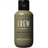 Lubricating Shave Oil Concentrated Irritation Prevention 50ml