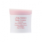 Shiseido Body Creator Aromatic Bust Firm Complex 75ml