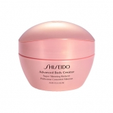 Shiseido Body Creator Super Slimming Reducer 200ml