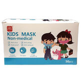Disposable Kids Face Masks 50 units Pink Pattern