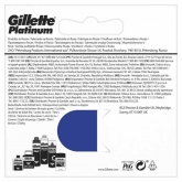 Gillette Platinum Refill 5 Units