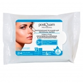 Postquam Make-Up Removal Wipes 24 Units