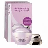 Shiseido Crème Tonifiante Pour Le Corps 200ml Coffret 2 Produits