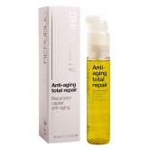 The Cosmetic Republic Anti Aging Total Repair Serum 50ml