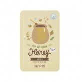 Skin79  Honey Fresh Garden Mask