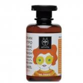 Apivita Kids Hair And Body Wash Honey And Tangerine 200ml